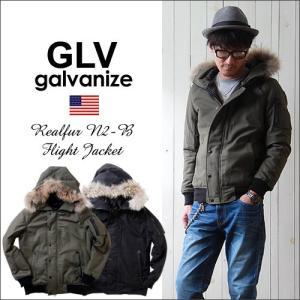 GLV/galvanize ガルバナイズ コットンツイル リアル・ファー N2−Bジャケット メンズ アメカジ 送料無料 冬物