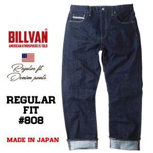 BILLVAN #808 レギュラーストレート ヴィンテージ加工 デニムパンツDK INDIGO ビルバン ジーンズ メンズ アメカジ 送料無料 冬物