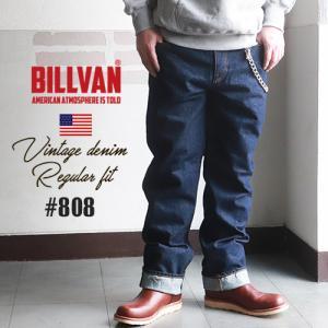 BILLVAN #808 レギュラーストレート ワンウォッシュ デニムパンツ ビルバン ジーンズ メンズ アメカジ 送料無料 冬物