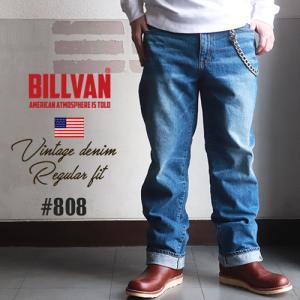 BILLVAN #808 レギュラーストレート ヴィンテージ加工 デニムパンツLT/INDIGO ビルバン ジーンズ メンズ アメカジ 送料無料 冬物