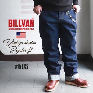 デニム BILLVAN #605 ワンウォッシュ加工ルーズフィット デニムパンツ ビルバン ジーンズ デニム メンズ アメカジ 送料無料|boogiestyle