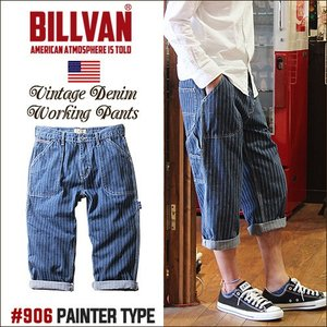 BILLVAN 906 ウォッシュ加工 ストライプ ペインタ...