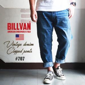 BILLVAN 707 ヴィンテージ加工 アンクル デニムパンツ ビルバン ジーンズ メンズ アメカ...