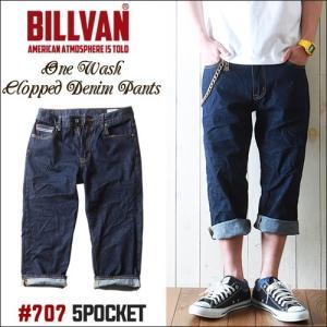 BILLVAN #707 レギュラー5Pワンウォッシュ クロップド デニムパンツ ビルバン ジーンズ メンズ アメカジ|boogiestyle