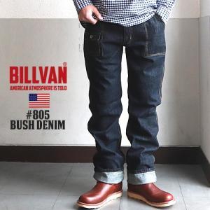 デニム BILLVAN #805 ワンウォッシュブッシュデニムパンツ ビルバン ジーンズ デニム メンズ アメカジ 送料無料|boogiestyle