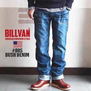 デニム BILLVAN #805 ヴィンテージ加工 ブッシュデニムパンツ ビルバンジーンズ デニム メンズ アメカジ 送料無料|boogiestyle