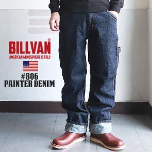 デニム BILLVAN #806 ワンウォッシュペインターデニムパンツ ビルバン ジーンズ デニム メンズ アメカジ 送料無料|boogiestyle