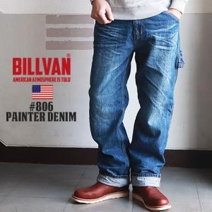 デニム BILLVAN #806 ヴィンテージ加工ペインターデニムパンツ ビルバン ジーンズ デニム メンズ アメカジ 送料無料|boogiestyle