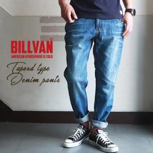 デニム BILLVAN #908 テーパード スタイル デニムパンツ ビルバン ジーンズ メンズ アメカジ 送料無料 boogiestyle