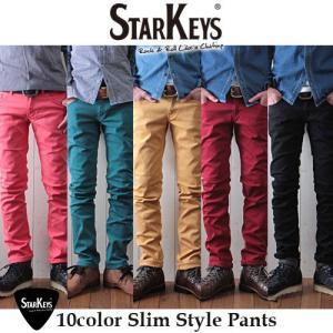 STARKEYS テーパードスリム・ストレッチ カラーパンツ  アメカジ メンズ アメカジ|boogiestyle