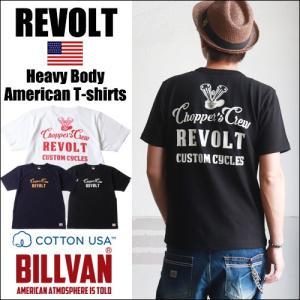 Tシャツ REVOLT CUSTOM CYCLES バックプリント ナックル ヘビーTシャツ BILLVAN RVT-0002 ビルバン アメカジ|ブギースタイル