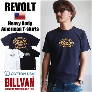 Tシャツ REVOLT CUSTOM CYCLES バックプリント Choppers ヘビーTシャツ BILLVAN RVT-0003 ビルバン アメカジ|ブギースタイル