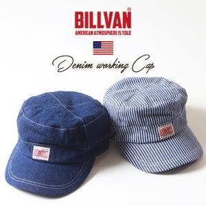 BILLVAN 復刻版 デニム&ヒッコリー・アメリカン ワークキャップ ビルバン メンズ アメカジ