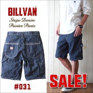 BILLVAN #031 ストライプデニム ぺインターワーク ショートパンツ ビルバン ジーンズ メンズ アメカジ 送料無料|boogiestyle
