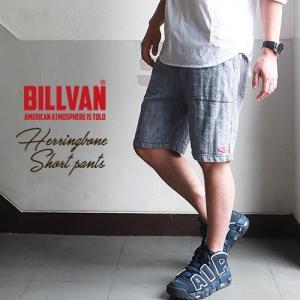 ショートパンツ BILLVAN ヘリンボーン ベイカー ショートパンツ ビルバン アメカジ ショーツ メンズ アメカジ|boogiestyle