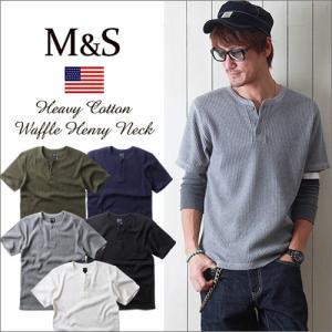 M&S ヘビー・ウェイトワッフル 半袖ヘンリーネックTシャツ メンズ アメカジ 冬物