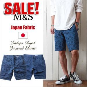 M&S 日本製生地 インディゴ染めジャガード ショートパンツ メンズ アメカジ
