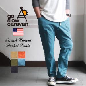 GO SLOW CARAVAN ゴースローキャラバン ストレッチキャンバス 脇ポケット イージーパンツ クライミングパンツ|ブギースタイル