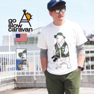 GO SLOW CARAVAN ゴースローキャラバン 探検クマ USAコットン 半袖Tシャツ|ブギースタイル
