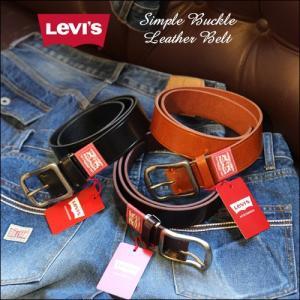 リーバイス Levi's Strauss&Co. エッジライン 本革 レザー ベルト メンズ アメカジ|boogiestyle