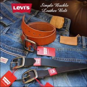 リーバイス Levi's Strauss&Co. プレーン 本革 レザー ベルト メンズ アメカジ|boogiestyle