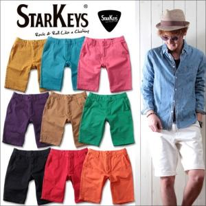 カラーショーツ STARKEYS 10カラー チノ・ショートパンツ  アメカジ メンズ アメカジ|boogiestyle
