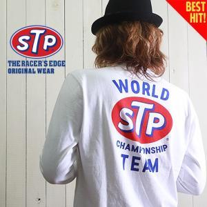 「STP(エスティーピー)」から、上質な米綿を使用した「Prestons(プレストンズ)」のCOTT...