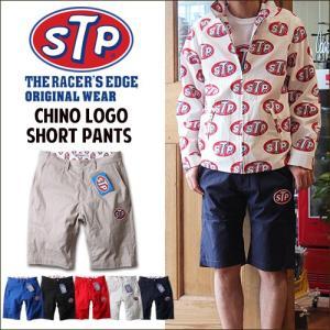 ショーツ STP オリジナル ワッペンロゴ チノショートパンツ アメカジ メンズ|boogiestyle