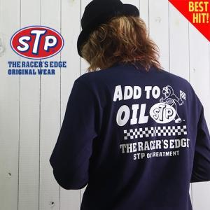 ロンT STP ADD TO OIL ガゼット&リブ付き ヘビーロングTシャツ STP-0033LS メンズ アメカジ|boogiestyle