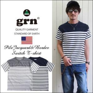 grn パイル・ジャガード×ボーダー切替え半袖Tシャツ メンズ アメカジ|boogiestyle