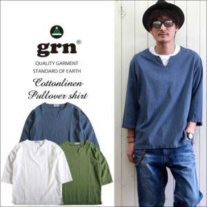 grn 綿麻スキッパー 7分袖プルオーバーシャツ メンズ アメカジ|boogiestyle