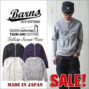 BARNS 日本製 吊り編み裏毛 フルZIPクルーネックスウェット メンズ アメカジ 送料無料 boogiestyle