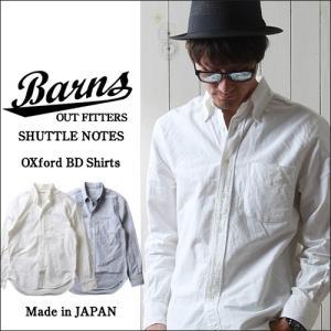 BARNS×SHUTTLE NOTES シルク混オックスフォード長袖ボタンダウンシャツ メンズ アメカジ boogiestyle