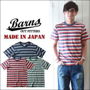 BARNS 日本製 フラガール刺繍 レトロ・ボーダー ポケ付Tシャツ BR7054 メンズ アメカジ boogiestyle