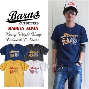 BARNS 日本製 ヘビーボディー Brothers Rich Puffs ヴィンテージTシャツ BR7080a メンズ アメカジ boogiestyle