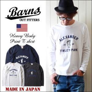 2017秋冬新作 BARNS 日本製 ヘビーボディー ペンギンプリントロングTシャツ BR7213 メンズ アメカジ 送料無料 boogiestyle