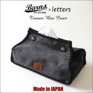BARNS×letters ブラックデニム ボックスティッシュカバー boogiestyle