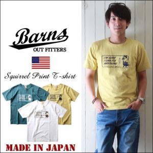BARNS 日本製 ヘビーボディー I'M SURE ヴィンテージTシャツ BR7261 メンズ アメカジ boogiestyle