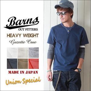 「BARNS」より、生産性よりも手込んだモノ作りを信念に作り上げられたブランド定番の日本製クルーネッ...