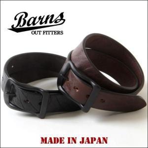 BARNS ブラック・真鍮バックル 栃木レザー 日本製本革ベルト 送料無料|boogiestyle
