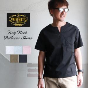 UNIVERD72 ユニバード ポプリン キーネック 半袖Tシャツ メンズ アメカジ|boogiestyle