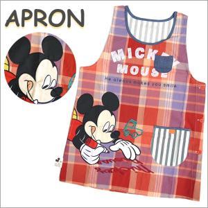 ミッキーマウスが一生懸命お絵かきしている様子が大きく刺繍されたかわいいエプロンです◎そんなかわいいミ...