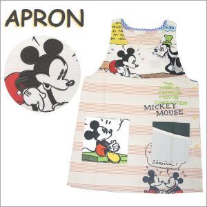 淡いボーダーに淡い色合いで刺繍&プリントされたコミック風のミッキーマウスとグーフィーがおしゃ...