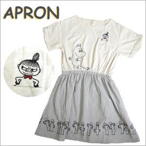 ムーミンの半袖チュニック型エプロンが登場です◎Tシャツ部分にはムーミンとちびのミイの刺繍が施されてい...