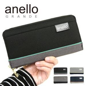 スポーティーな配色ラインが効いたanelloの長財布が登場◎軽量素材を使用しており、また撥水加工され...