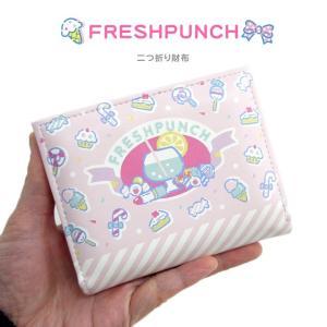 財布 二つ折り レディース フレッシュパンチ かわいい レトロ 少女 女の子 ガーリー サンリオ 小...