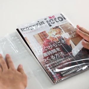 (4572-5577)フリーサイズ雑誌カバー オルフラット クリア(透明) 透明雑誌カバー ブックカバー 本の保護 汚れ防止|book-cover|03