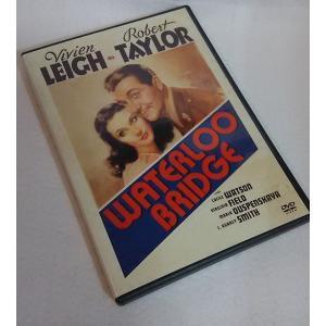 ヴィヴィアン・リー ロバート・テイラー 哀愁 1940年アメリカ映画 中古DVD  監督 マーヴィン・ルロイ|book-smile