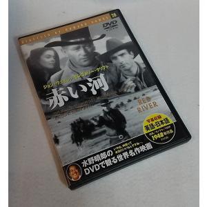 ジョン・ウエイン モンゴメリー・クリフト 赤い河 1948年アメリカ映画 中古DVD フト 監督ハワード・ホークス|book-smile
