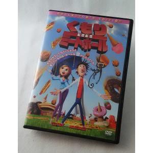 くもりときどきミートボール DVD コレクターズエディション ソニーピクチャーズエンターテインメント|book-smile